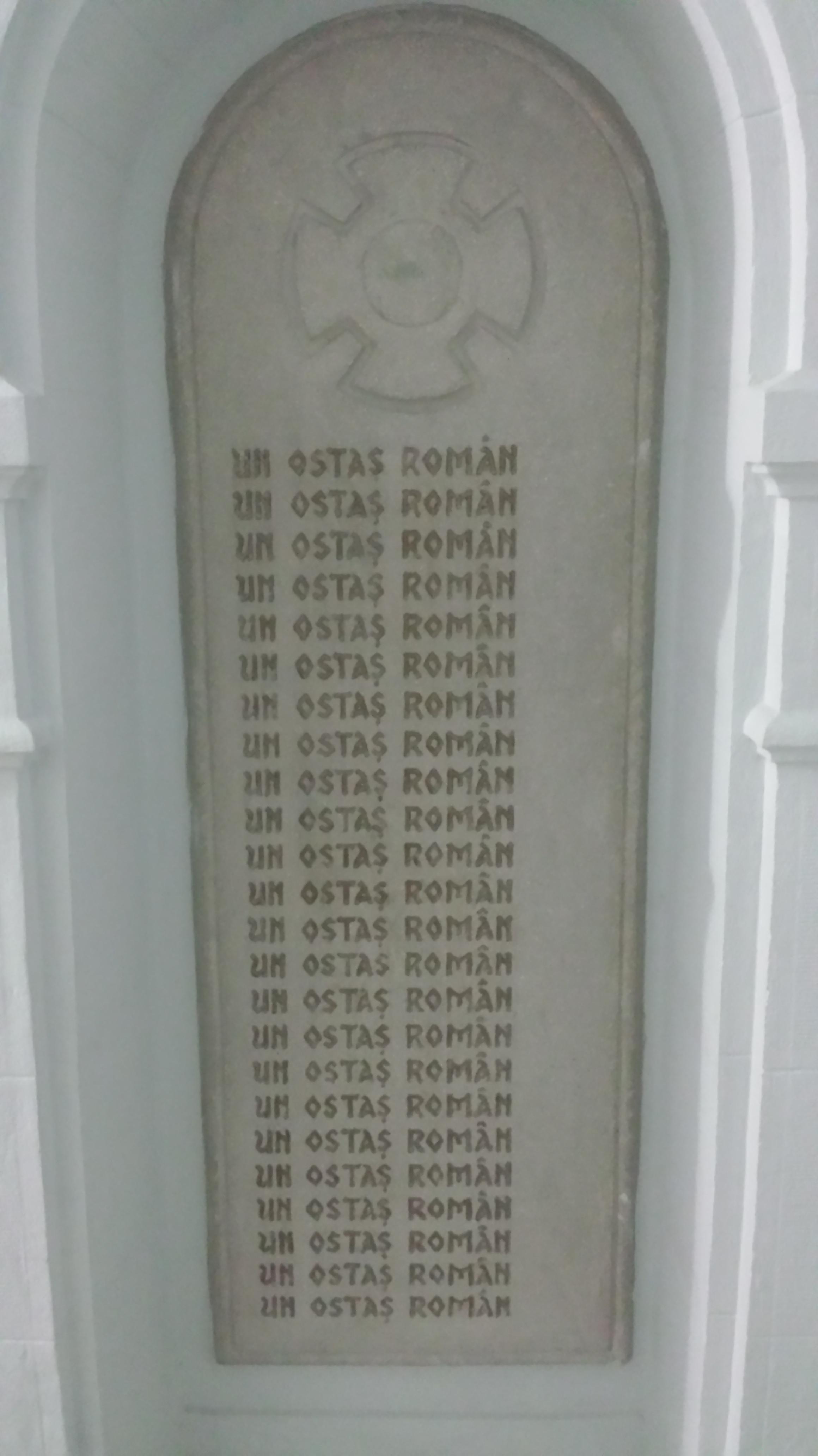 Mausoleul Mărăseşti - piatra funerară