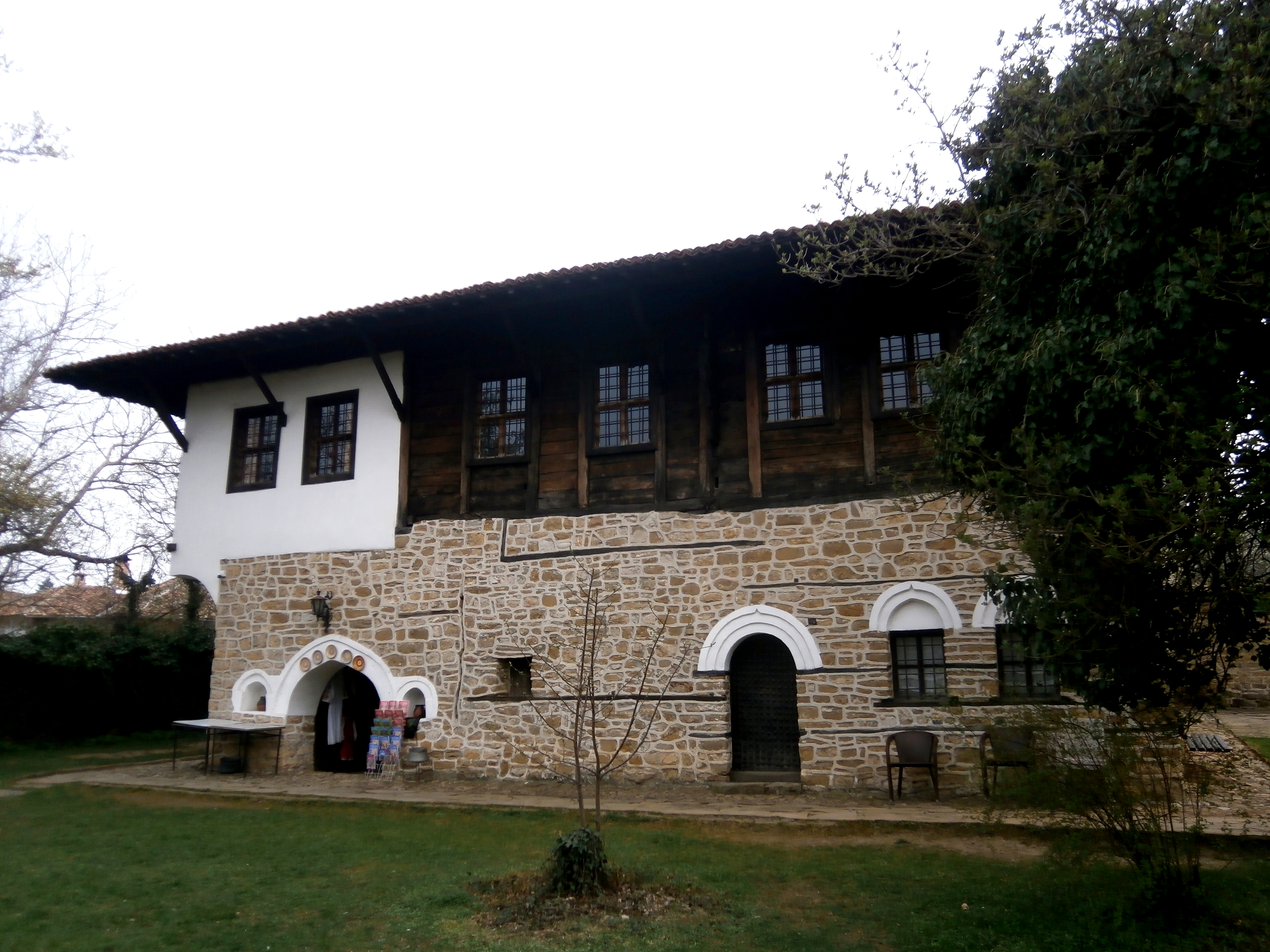 Casa Konstantsalieva. Arbanassi