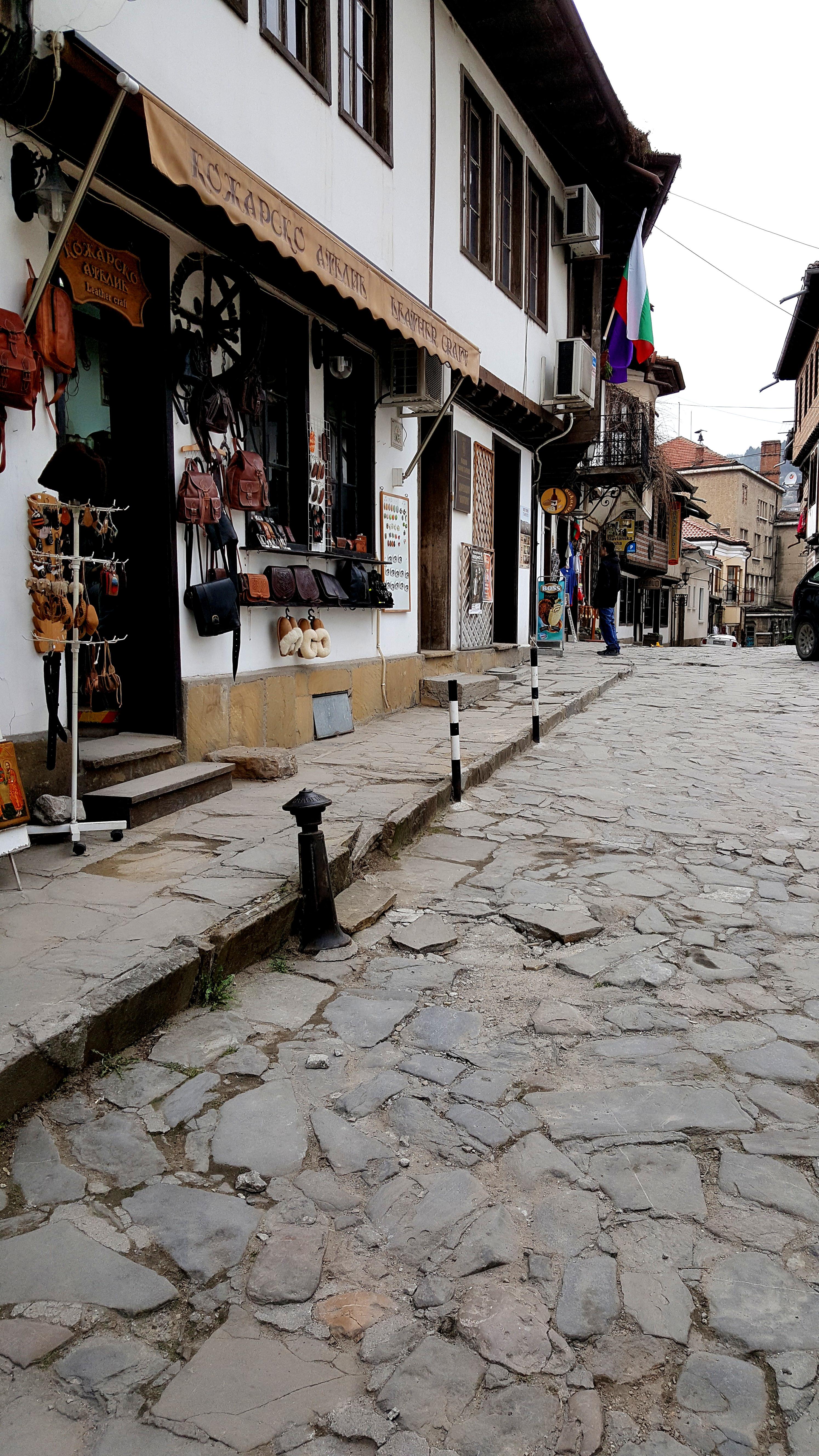 Strada Rakovski. Veliko Tarnovo.