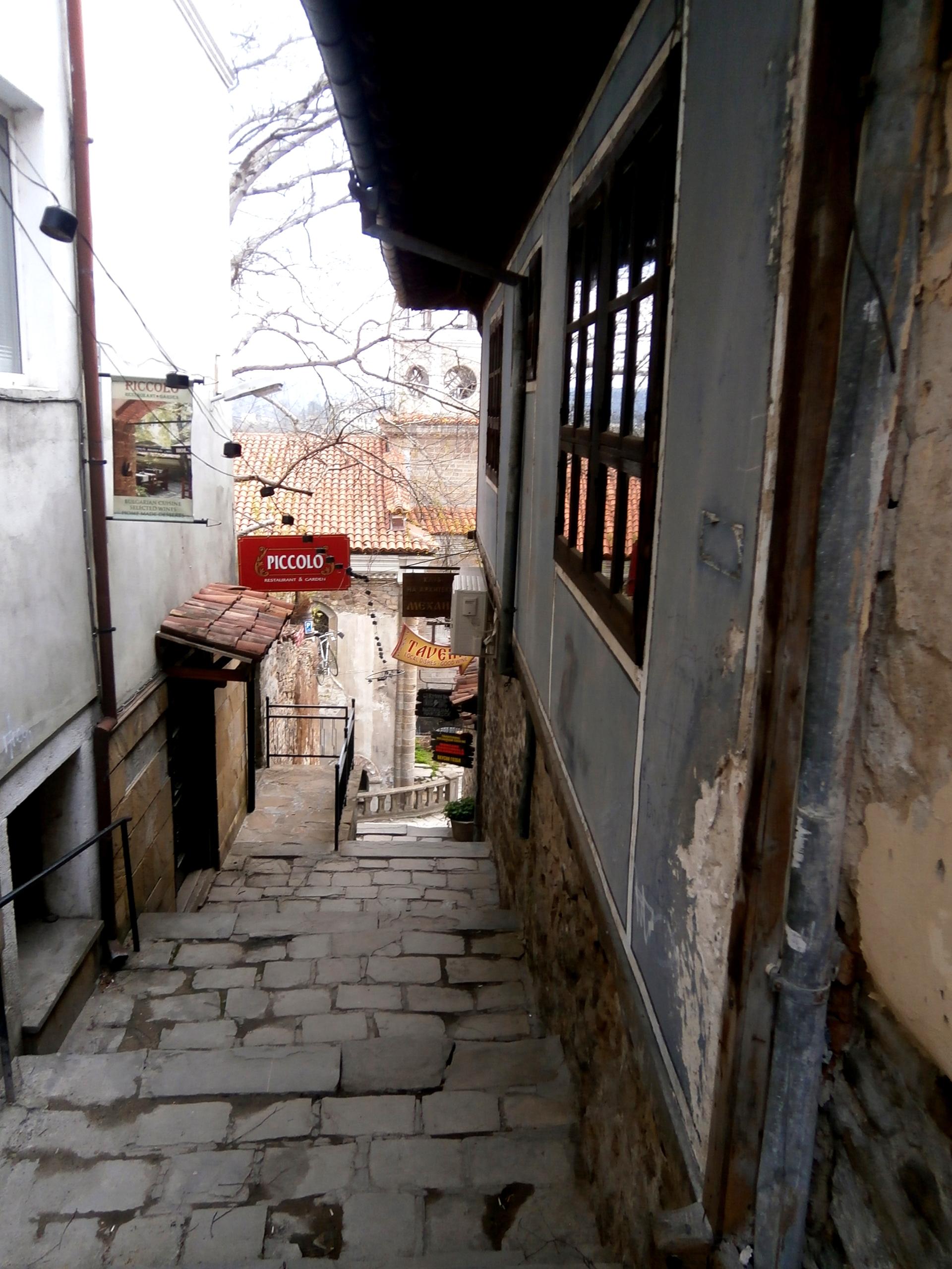 Centrul vechi. Veliko Tarnovo.