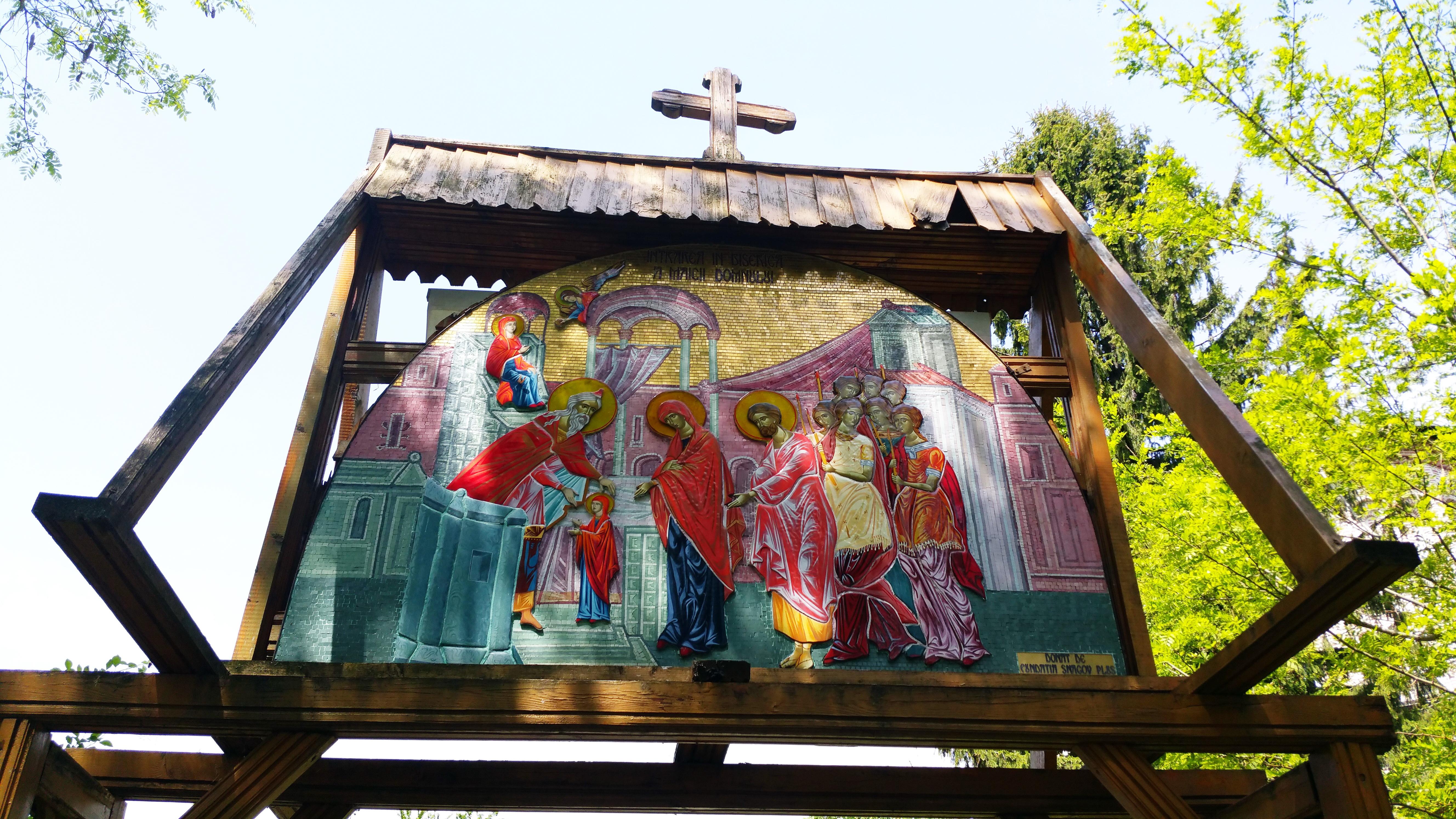 Mânăstirea Snagov. Intrarea dinspre lac.