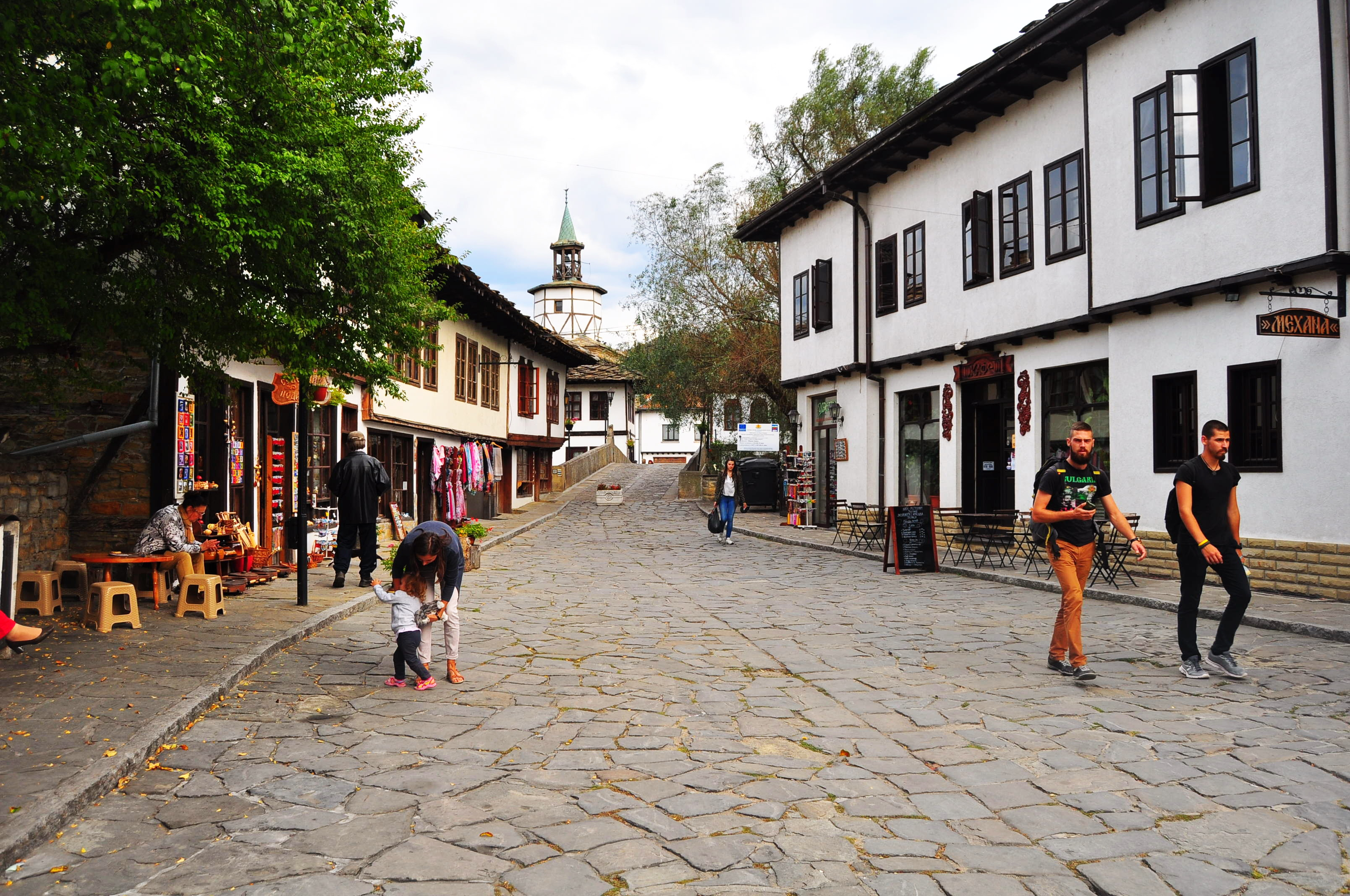 Centru istoric Tryavna. Bulgaria
