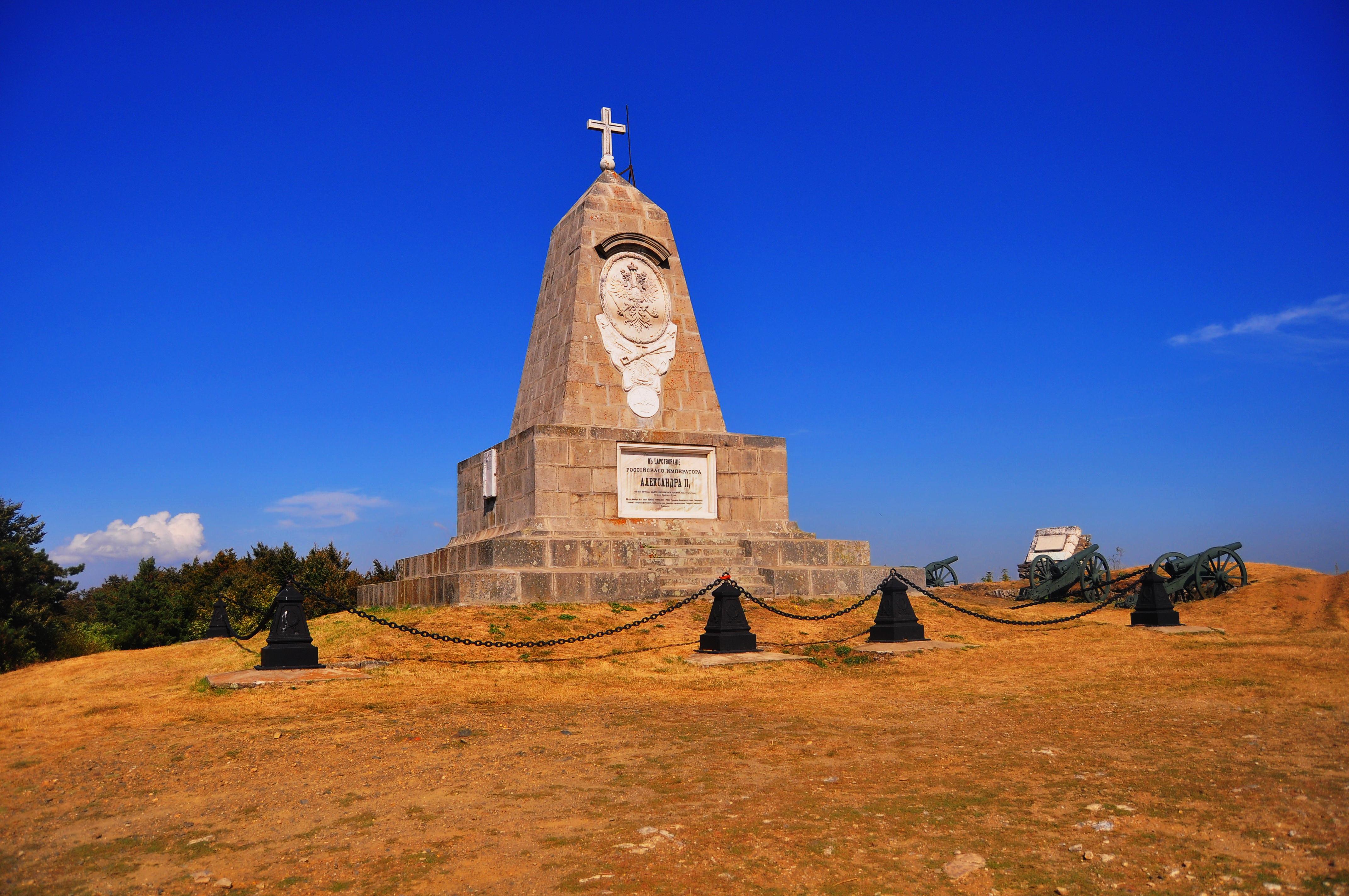 Marele monument rusesc. Shikpa