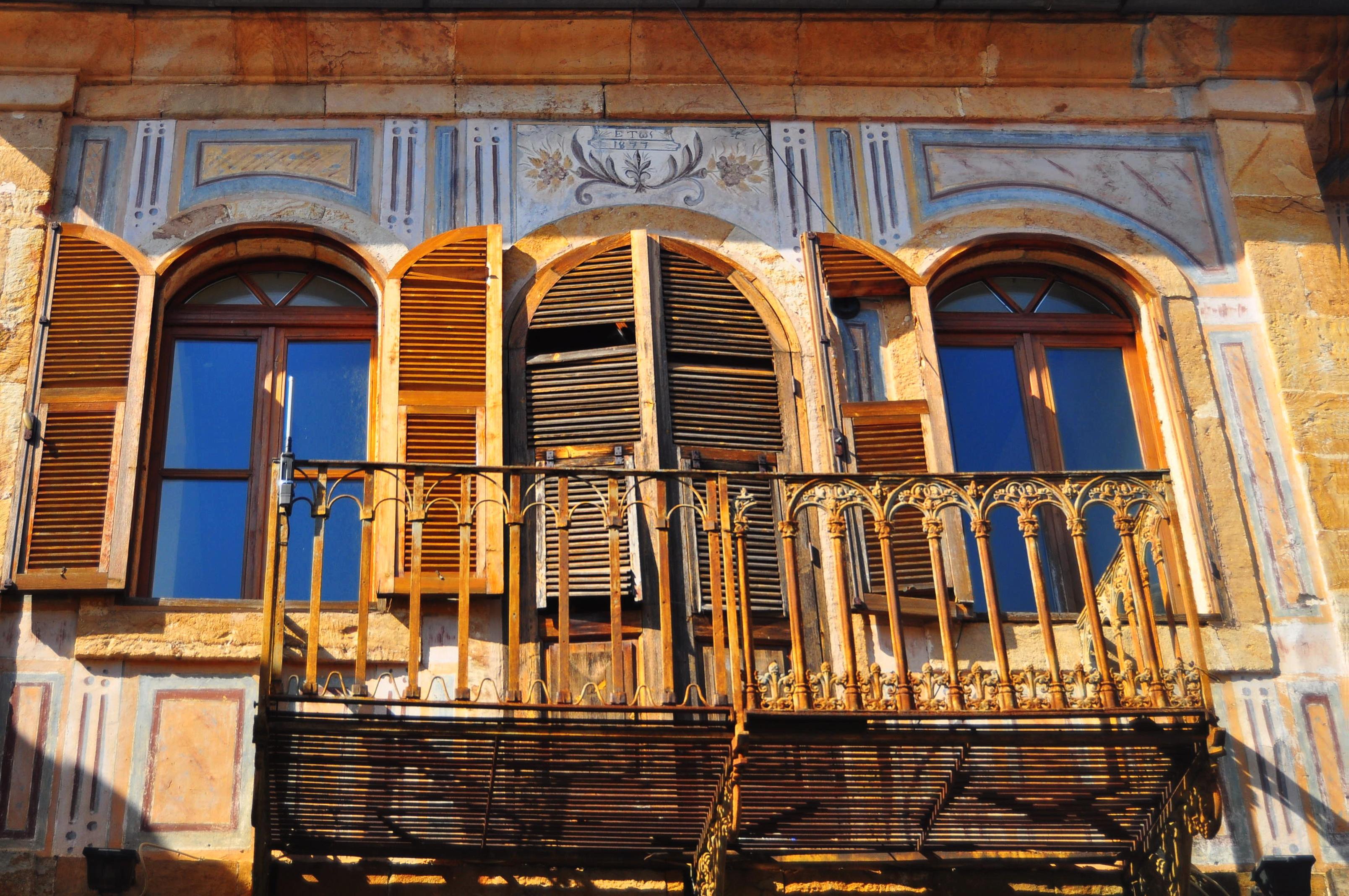 Clădire din secolul XIX din centrul oraşului Xanthi