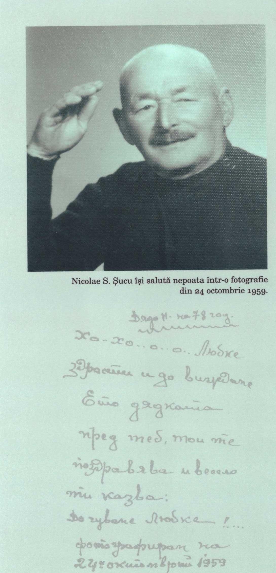 Viața și aventurile unui cioban român în Bulgaria în vremuri de război 1908–1918 - Nicolae S. Şucu.