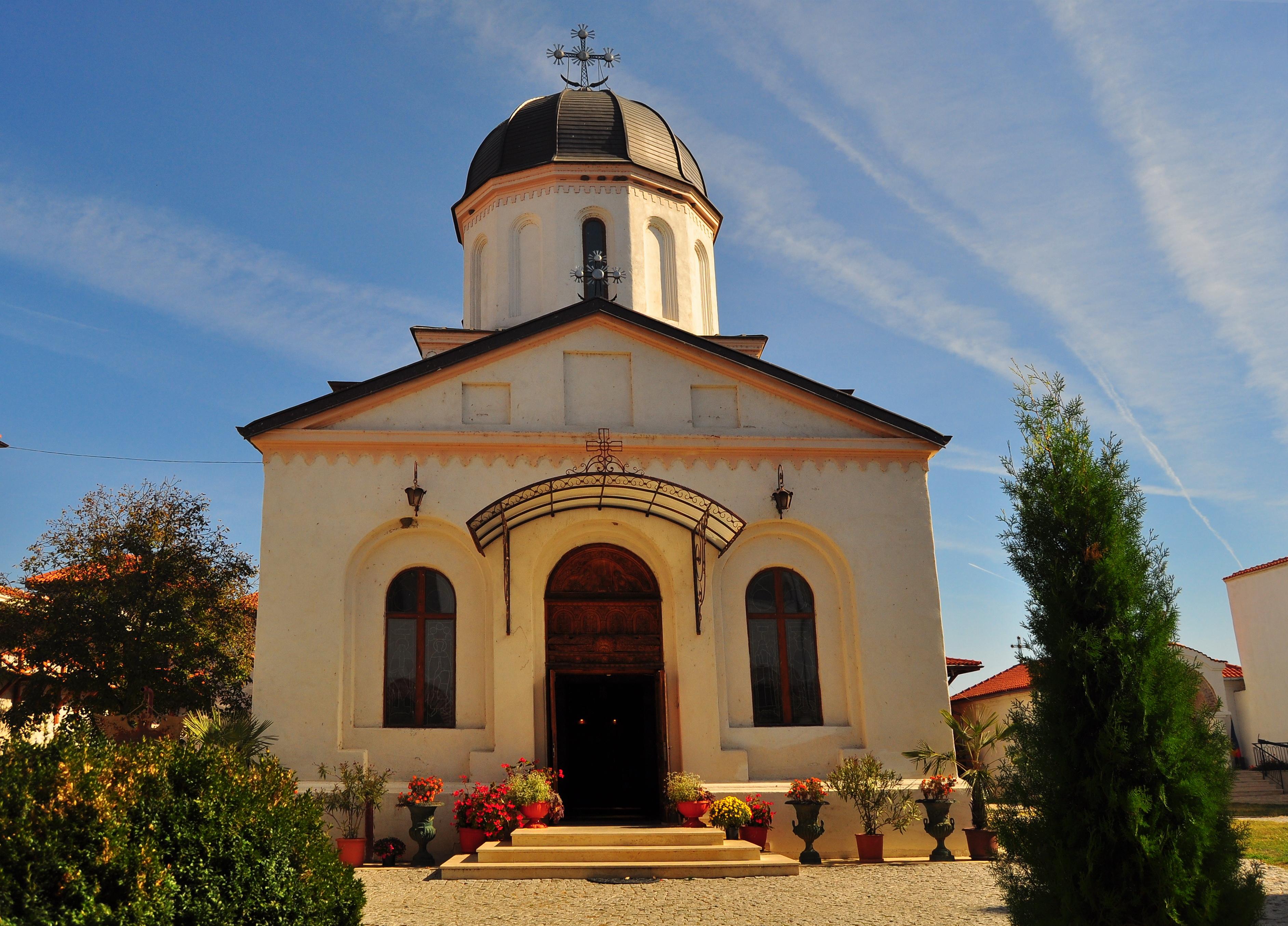 Mănăstirea Comana