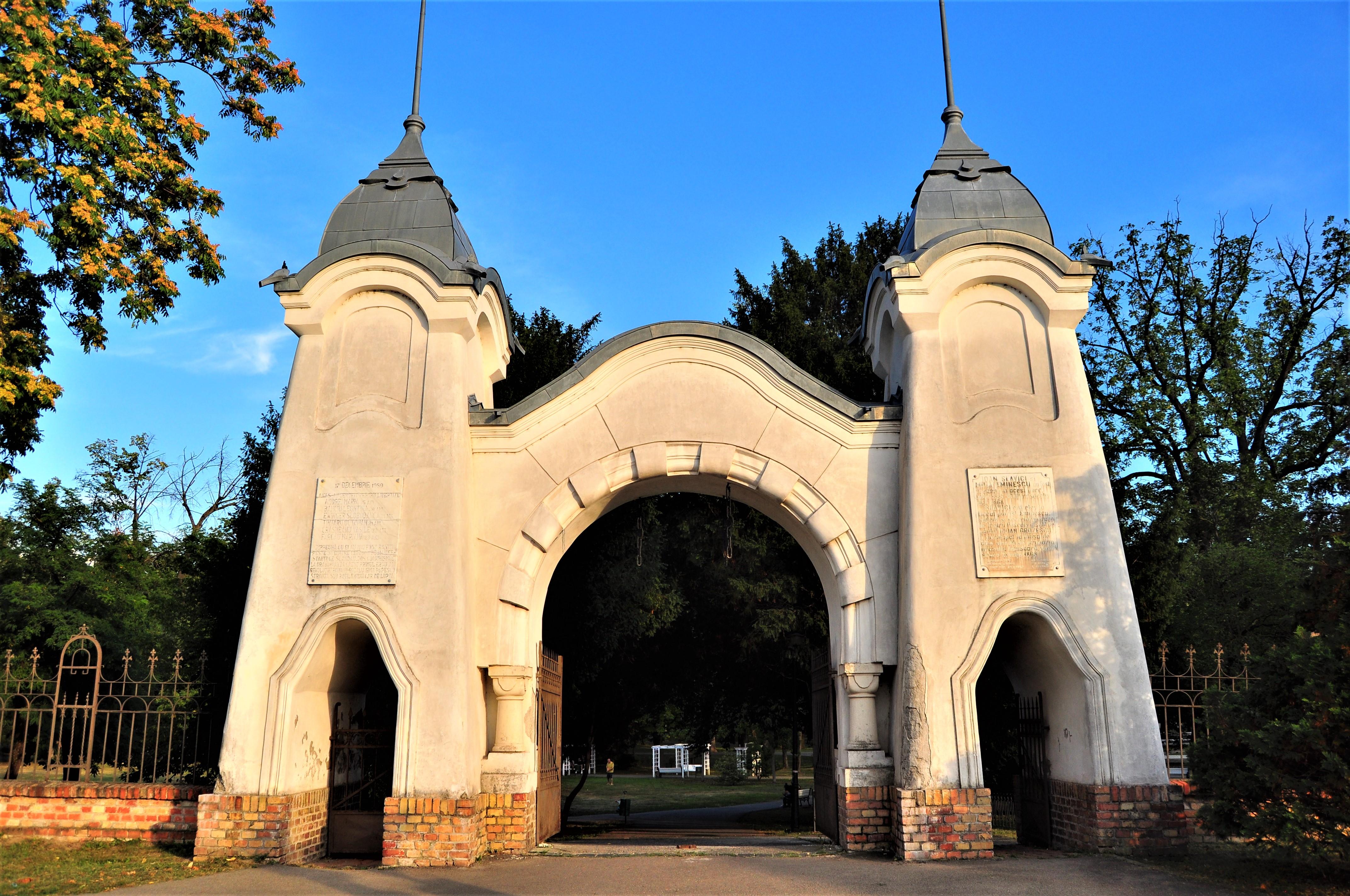 """intrarea în Parcul """"Regina Maria"""". Timișoara"""
